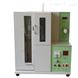 石油减压蒸馏测定器
