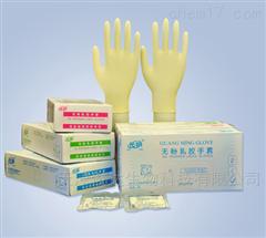 L/ M/ S无粉乳胶手套