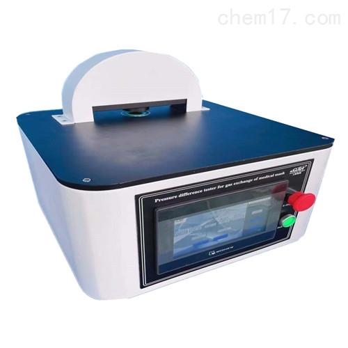 HT-纸张透气度测定仪  新品研发