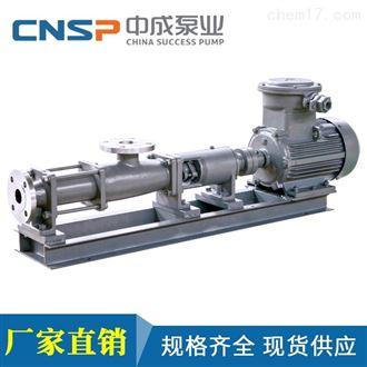 G-20G型不锈钢污泥螺杆泵