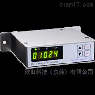 日本micro-fix专用于原始水龙头探伤仪NT-1