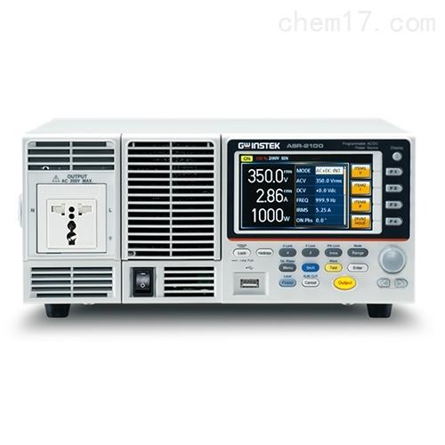ASR-2000系列交流电源