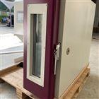 河南-高低温试验箱
