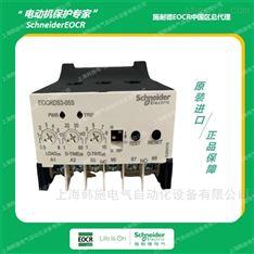 DS-C-05NY5Q电子过流继电器