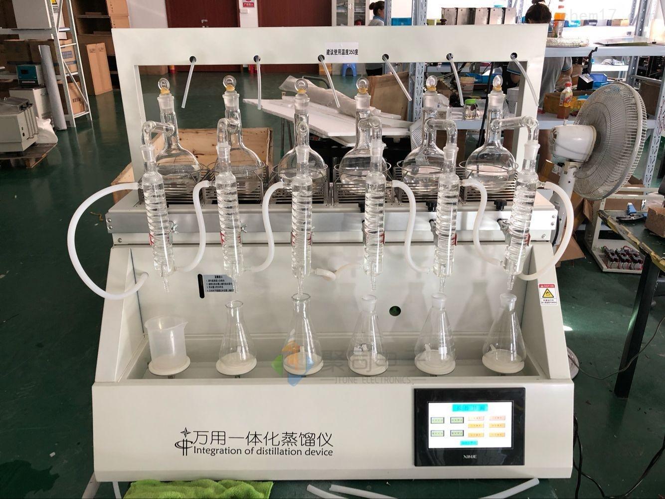 一体化蒸馏仪11.jpg