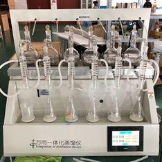 特价销售全自动蒸馏仪自动防倒吸
