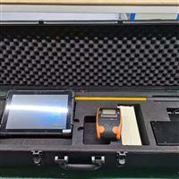 青岛产手持式林格曼黑度仪汽车尾气黑烟检测