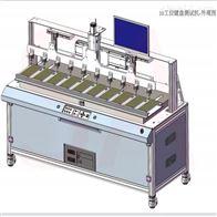三轴十工位键盘荷重导通试验机