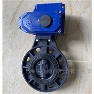 D971X-10U电动UPVC蝶阀