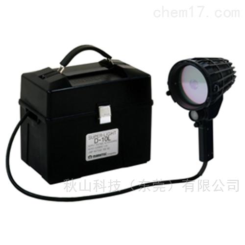 日本marktec紫外线探伤灯D-10LS