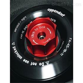 Centrifuge 5425Reppendorf 5425R按键式冷冻型离心机