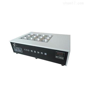 COD恒温加热器HCJC-JR3