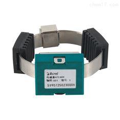 无源型无线测温传感器 母排电缆5A启动