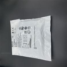 6013549-圆柱形光电传感器德国西克sick