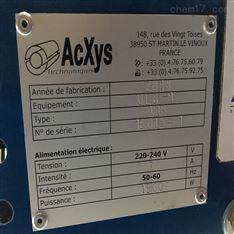 法国acxys等离子传感器用于汽车行业