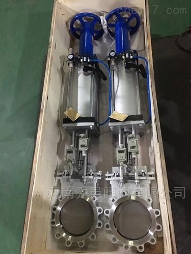 气动带手动刀型闸阀 气动带手动不锈钢刀闸阀