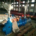 石化蒸汽减温减压装置