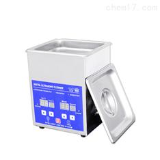 超聲波清洗器HX-QX-2LY5