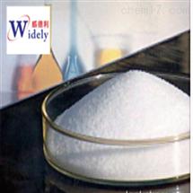 威德利天麻素/62499-27-8 供应提取素