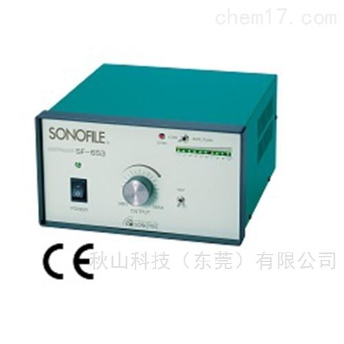 日本sonotec超声波切割机HP-653   SF-653