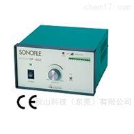 日本sonotec超声波切割机HP-653 | SF-653