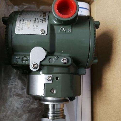 EJA530横河压力变送器
