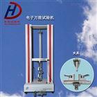 环刚度试验机用上位机控制双丝杠门式结构