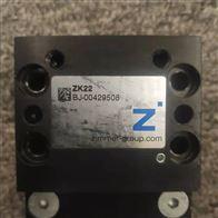 ZK22德国ZIMMER夹爪