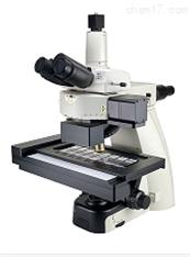研究級熒光數字切片全景掃描儀