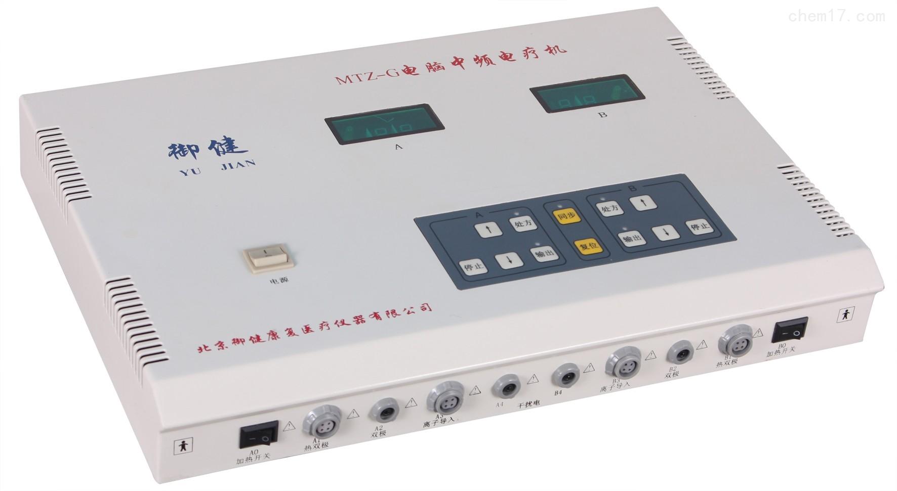 MTZ-G电脑中频治疗仪.jpg