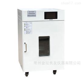DHP-9162CP电热恒温培养箱