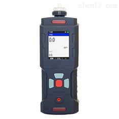 泵吸便携式VOC检测仪
