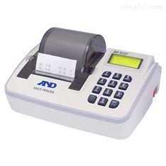 打印機AD8127