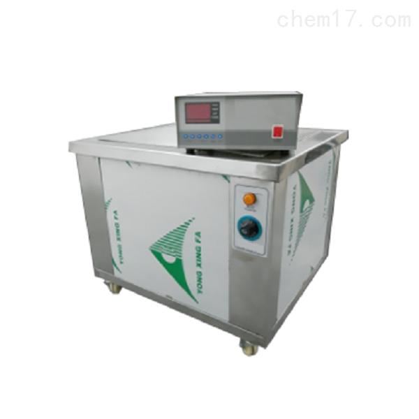 工业超声波清洗器 HX-QX-160LY5