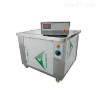 工业超声波清洗器 HX-QX-160LY6