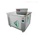 工业超声波清洗器 HX-QX-160LY1