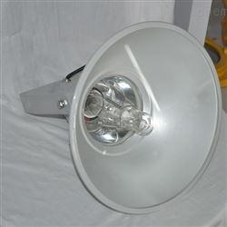 海洋王同款NTC9210A防震型投光灯厂家