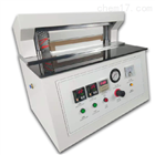 HP-RF300A医疗器械包装袋封口单点热封试验仪