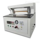 HP-RF300A呀土豆塑料包装热封试验仪