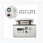 HP-RF300A热封试验仪专门测试软包装复合模的仪器