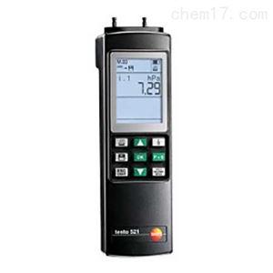 德国TESTO 521-2-差压测量仪