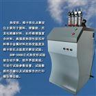 东海试验机厂家优惠热变形维卡软化点测定仪