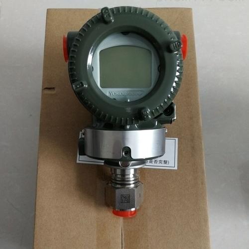 EJA118W隔膜差压变送器