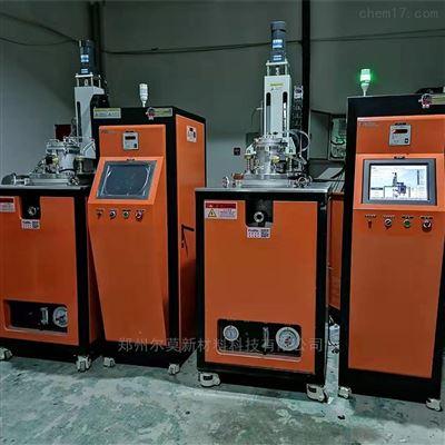 实验用真空碳管炉  碳化硅烧结炉石墨炉