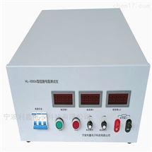 HL-1000A开关回路电阻测试仪