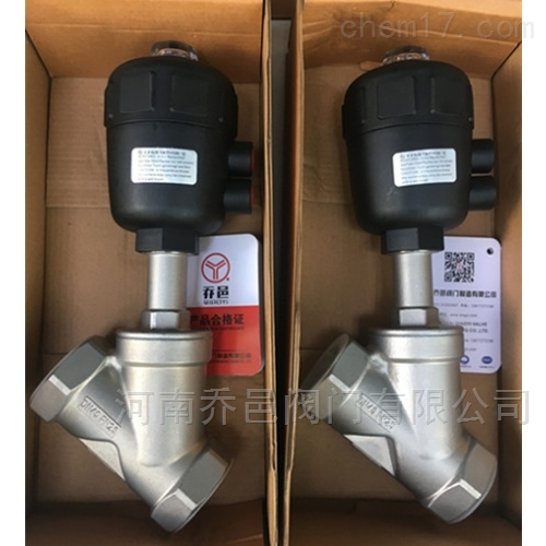 气动焊接式角座阀 气动卫生级角座阀