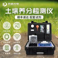 JD-GT4山东土壤养分检测仪生产厂家