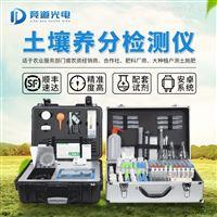 JD-GT3土壤化肥檢測儀