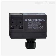 AZM 170-02ZRK 110VACSCHMERSAL电磁安全锁