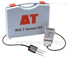 土壤水分\温度\电导率速测仪